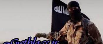 ارفاق عجیب آمریکا به یک داعشی سابق